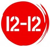 Consortium 12-12
