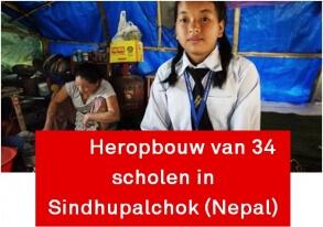nepal_1-293x206